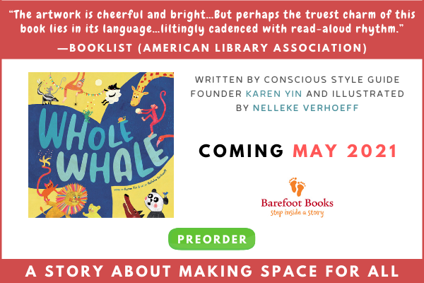 """""""The artwork is cheerful and bright…But perhaps the truest charm of this book lies in its language…liltingly cadenced with read-aloud rhythm."""" —Booklist (American Library Association)"""